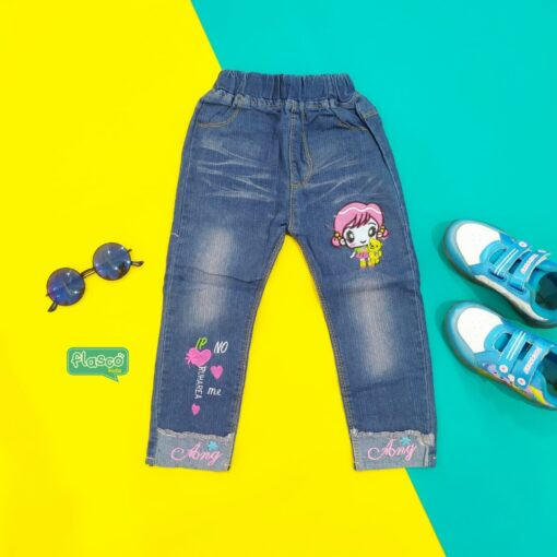 celana jeans anak perempuan flascokids girl with doll